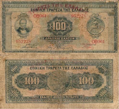 100 drachma 1928