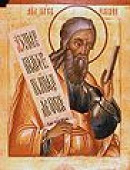 Jeremiah (photos public domain)