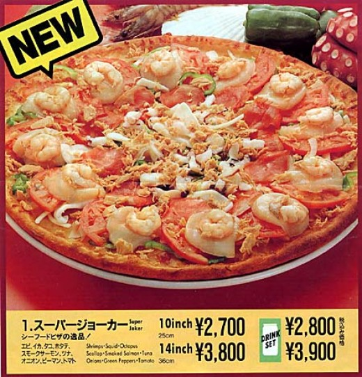 Shrimp, Scallops, Squid, Octopus, Clams, Tuna, Smoked Salmon, Onions, Green Pepper, and Tomato... sorry Mr. Japanese pizzaiolo, but those ingredients do not belong together!!!