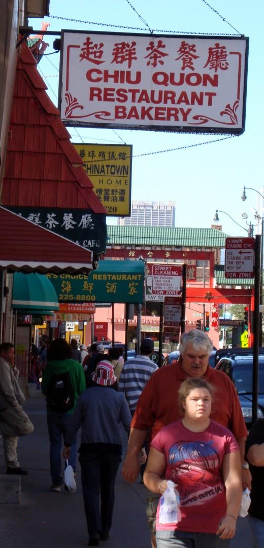 Chiu Quon Chinese Bakery