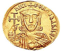 NICEPHORUS THE PATRIARCH OF CONSTANTINOPLE (COIN FROM 8TH CENTURY)