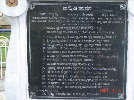 Modern Kannada script. On this tablet is written the first kannada inscription-(of 450 A.D.)in modern script