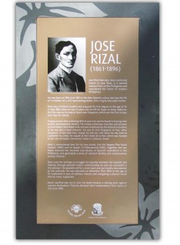 Plaque at the Ancient Civilizations Green near the Cavenagh Bridge, Singapore, in memory of the Filipino national hero Jose Rizal (June 19 1861  December 30 1896)