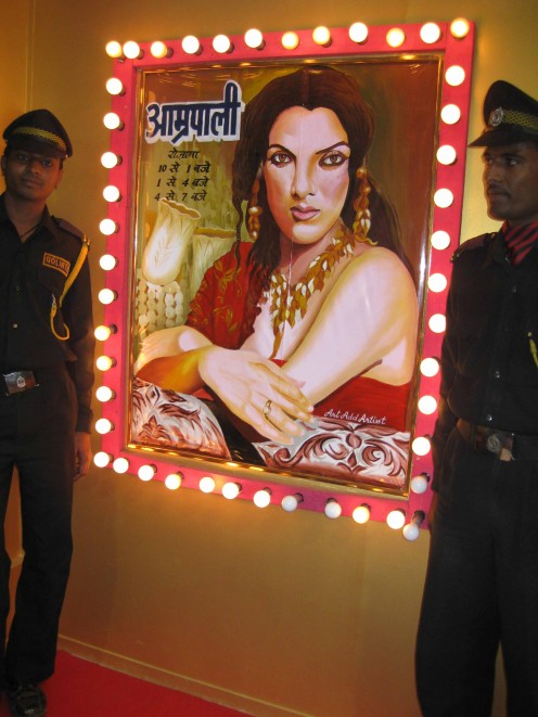 Amrapali Photo as shown in movie poster  Style 2