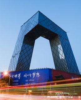 CCTV Building, China (Christian Kober)