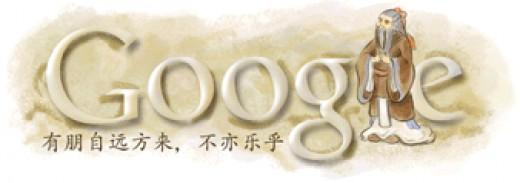 Confucius Google Logo