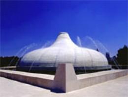 Israel Museum, Shrine of the Dead Sea Scrolls