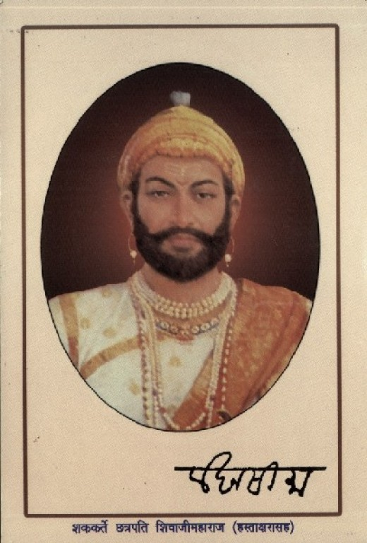 Chhatrapati Shivaji Maharaj Original Images Original photo of Shivaji for