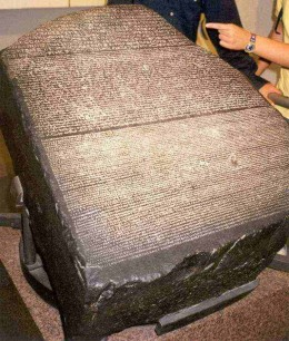 Credit Goodle Images  The Rosetta Stone