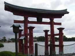 Traditional Japanese Shinto Torii or Gate of Honor at Disney World, Orlando, Florida