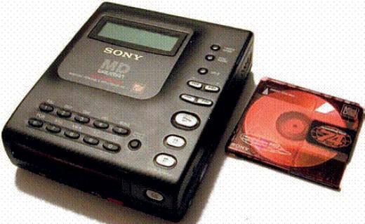 1991-MO disk