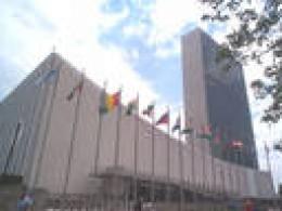 UN Headquarters in New York USA