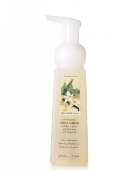 Warm Vanilla Sugar by Bath and Body Works smells good enough to eat!