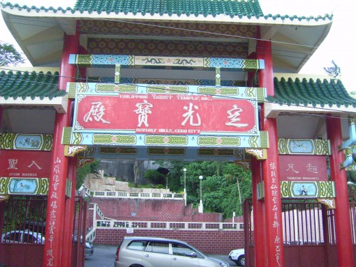 Taoist Temple entrance