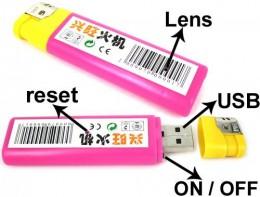 Mini USB Lighter DVR, picture courtesy of http://somaxchina.ec51.com/sell-show-mini_usb_lighter_dvr-322384.html