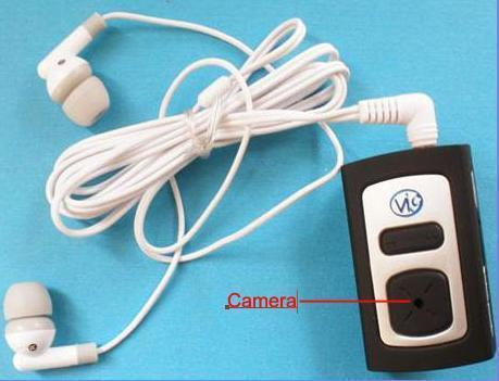 2G Mini HIDDEN SPY MP3 DVR Record Camera Player, picture courtesy of  http://stores.shop.ebay.com/CNCT11__W0QQ_armrsZ1