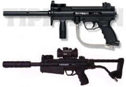 The Tippmann A5 is one of the most customizable paintball guns on the market.
