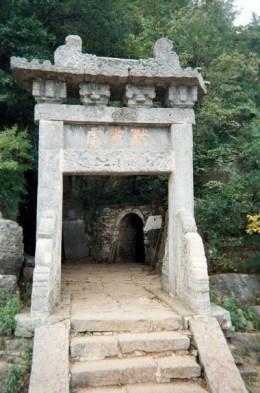 Tamo's Cave