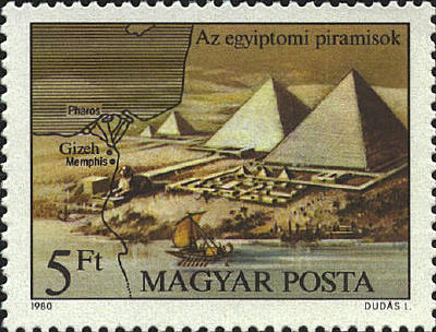 A stamp with image of The Great Pyramid of Giza
