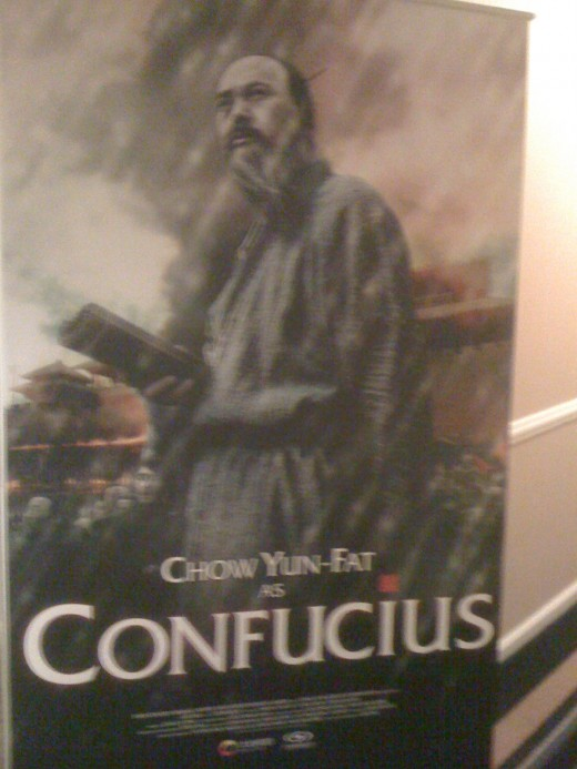 One of our neighboring companies had this great poster of Chow Yun-Fat as Confucius.