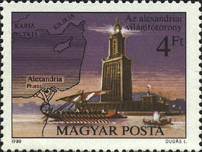 Stamp with image of Pharos of Alexandria