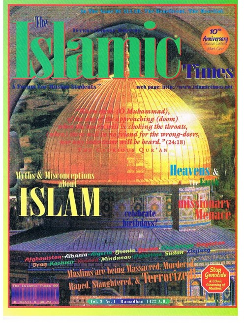Cover of a 16 page issue of The Islamic Times magazine, found in a student lounge at Hunter College.