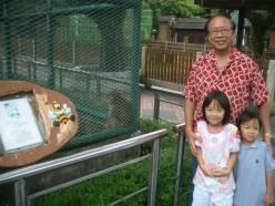 Macau Zoo