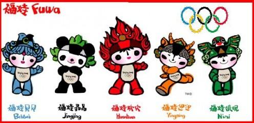 Olympic Mascots: Fuwa