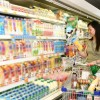 How to take control of your budget in 2011? Three simple tips to save money