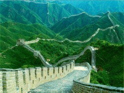 China's Great Wall Facts