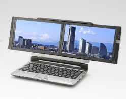 Kohjinsha DZ dual-screen laptop / netbook now released