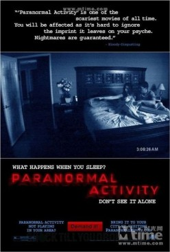 Paranormal Activity Haunted Me...