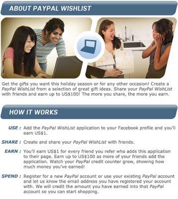 www.paypalwishlist.com