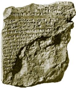 Hittite tablet