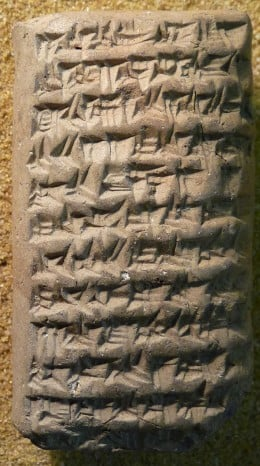 Showing a connection with the civilizations of Mesopotamia, the Urartu wrote in Cuneiform, which was the universal written language of Ancient Mesopotamia.