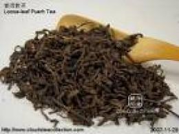 Loose pu-erh tea leaves