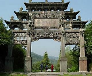 Wutang Gate