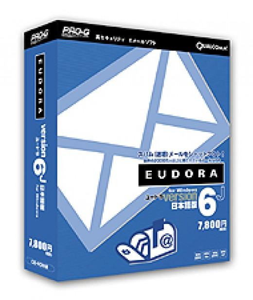Eudora Pro Email Software