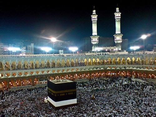 Mecca during the Haj Photo: ForUrEyeSOnly