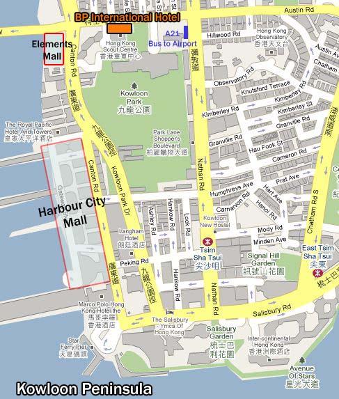 BP International Hotel is right on Kowloon peninsula