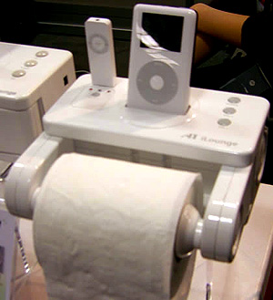 Atech iLounge Toilet Paper Dispenser