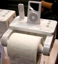 Atech iLounge Toilet Paper Dispenser