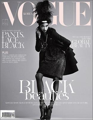 Korean Vogue Cover 2008