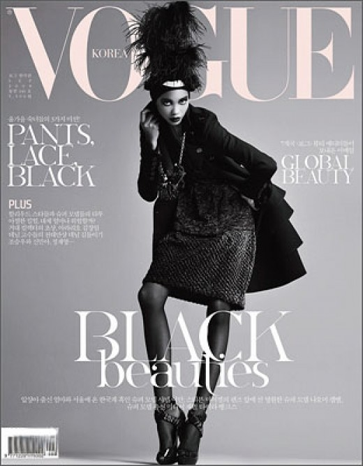 Korean Vogue Cover 2008