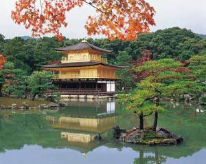 Japan:  photo link: http://travel.nationalgeographic.com/places/images/photos/photo_lg_japan.jpg