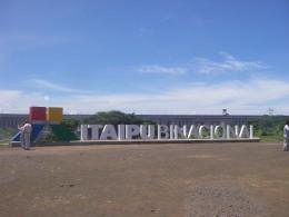 Logo at entrance to Itaipu