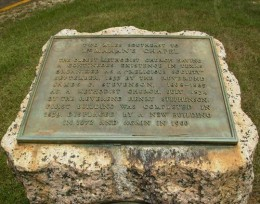 Highway Marker for mcMahan's Chapel, located just off the Highway 21 turnoff outside of San Augustine, Texas