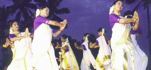 Dance Form: Thiruvathira
