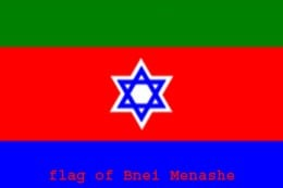 Flag of Bnei Menashe
