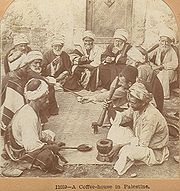 Image Courtesy http://en.wikipedia.org/wiki/Coffee